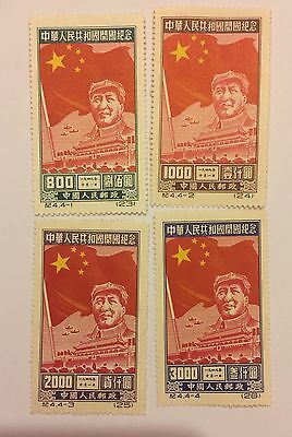 China Chinese Stamps ( Commemorating Inauguration Of PRC ) MNH 2