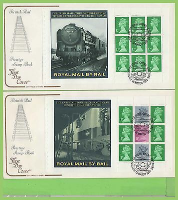 G.B. 1986 Br. Rail booklet pane set on Cotswold First Day Covers (4), Crewe