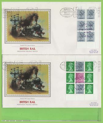 G.B. 1986 Br. Rail booklet pane set on PPS First Day Covers (4) Stratford slogan