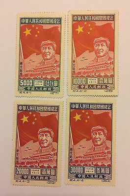 China Chinese Stamps ( Commemorating Inauguration Of PRC ) MNH 3