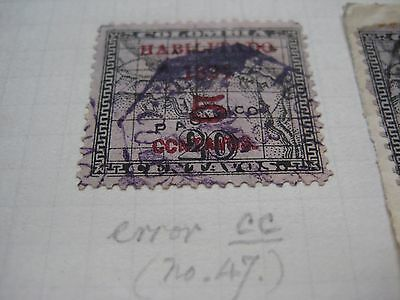 Panama/Colombia Set of Stamps 1890's CCNTAVOS OVERPRINT ERROR No.47