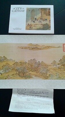 RARE A City of Cathay Scroll A Reproduction of Original Handscroll Color on Silk