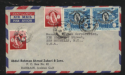 Bahrain  airmail cover to  US   1967        KL1114