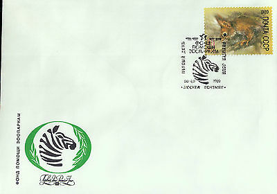 L0561venA5lc Russia 1989 Zoo Life Animals Set of 5 fdc covers