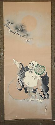 Superb Antique Chinese Hand Painted Brush Painting On Paper Circa 1880s