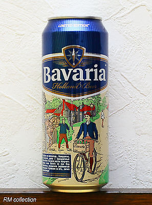 Bavaria Limited Edition 2016 Russian release 0,5L can empty