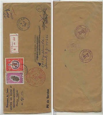 Laos  registered cover to  US   1969        MS0722