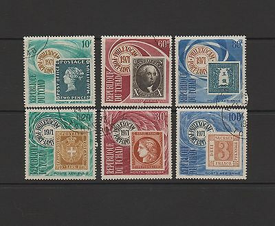 Tchad - Complete set of 6 stamps featuring Philatelic Exhibition in 1971