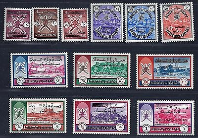 OMAN 1971 SULTANATE OF OMAN OVPTD SET COMPLETE SG 122 123 Sc 122 123 MINT HINGED