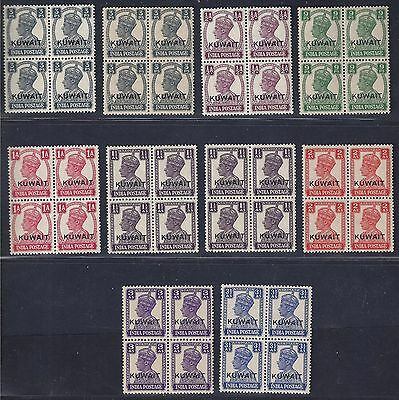 Kuwait 1945 King George Vi Sg 52 59 Ten Blocks Of 4 Includes Two Extra Color