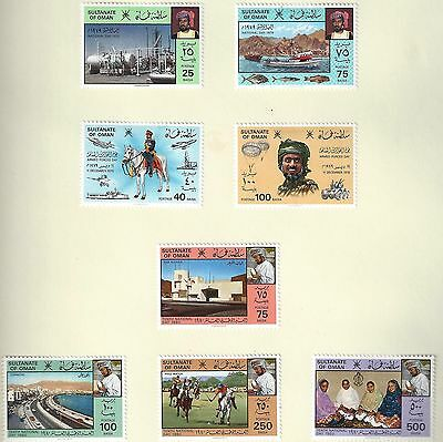 Oman 1979 1981 Collection Of 11 Complete Set Sg 225 8 231 4 235 249 255 6 Mint H