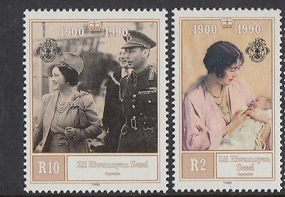 (95009) Seychelles MNH Queen Mother 90th Birthday 1990 unmounted mint
