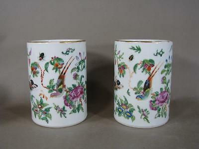 Nice Antique Pair Of Chinese Export Rose Medallion/Canton Vases Or Brushpots