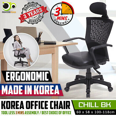 Ergonomic Office Chair Seat Adjustable Height Mesh Back Rest Korean Made BLACK