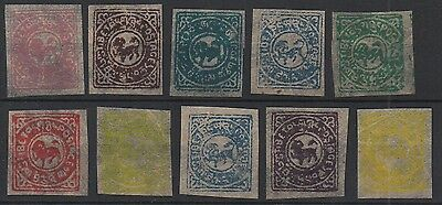 Early Tibet Fake/counterfeit Stamps