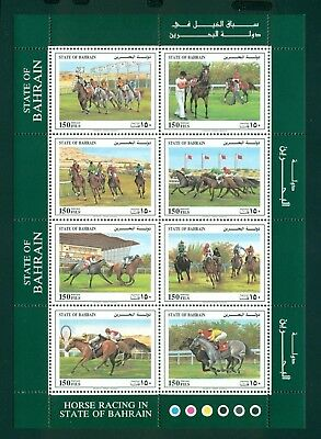 Bahrain Scott #383 MNH Horse Racing Fauna Sheet of 8 CV$14+
