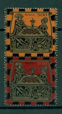 Belarus Scott #569-570 MNH Chess PAIR $$