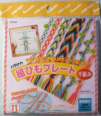 Japanese Braiding Hamanaka Kumihimo Square Plate Thread Kit