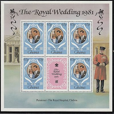 (74075) Ghana - Minisheet - Princess Diana Wedding 1981 MNH