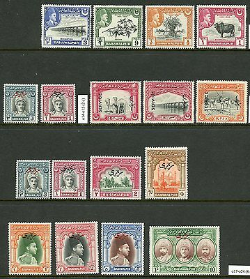 Pakistan   Lot Of 190 Different Mint Hinged Stamps On Stocks Sheets As Shown