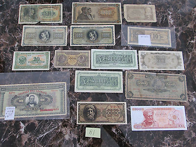 Stunning Lot of 15 Currency Bills  Greece Notes
