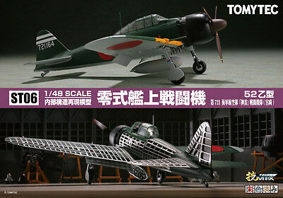 Tomytec ST06 1/48 ZERO FIGHTER 52 B TYPE Internal Structure Reproduction Model