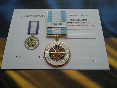 "Russian-Ukrainian Medal ""participant Of Local War. Syria "" With Document"