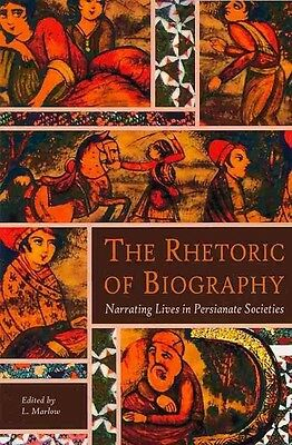The Rhetoric of Biography by L Marlow Paperback Book (English)