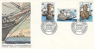 (49730) Greece FDC IMO Maritime Organisation - 14 March 1983