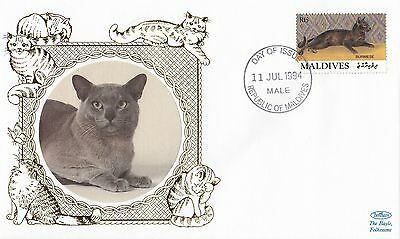 (80917) CLEARANCE Maldives Benham FDC Cats - 11 July 1994