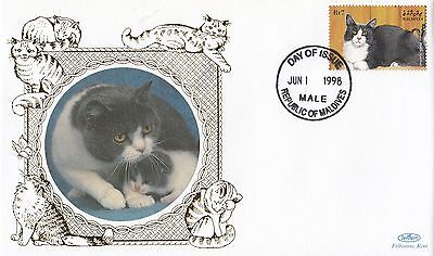 (80928) Maldives Benham FDC Cats - 1 June 1998