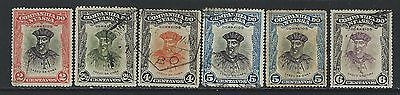 Nyassa - Small Used Stamps Lot Portugal