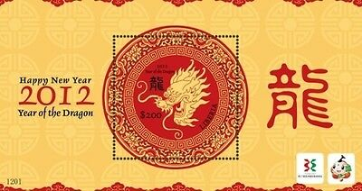 Liberia - Lunar New Year Dragon, 2011 - Sc 2780 S/S MNH