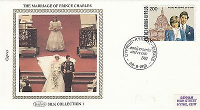 (95818) Cyprus Benham FDC Princess Diana Wedding 28 September 1981