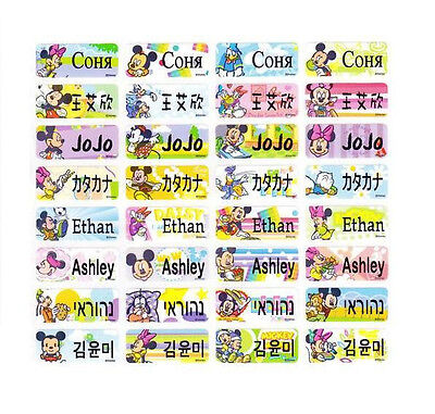 120 MICKEY Personalized Waterproof Name Stickers-(Buy 5 get 1 FREE)