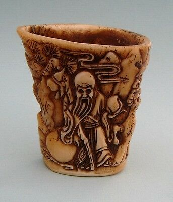 A superb Japanese/Chinese Libation cup. Outstanding quality carving.Edo