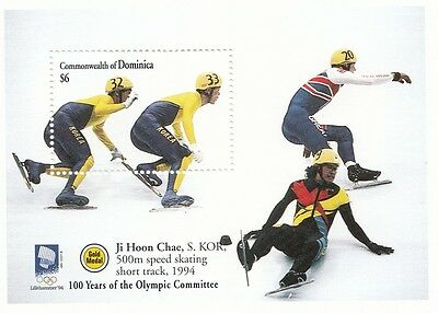 87954 Dominica MNH Olympiques Speed Skating Ji Hoon Chae S Corée Mini feuille