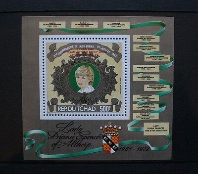 CHAD 1982 Birth Royal of Baby William. SOUVENIR SHEET Mint Never Hinged. SGMS630