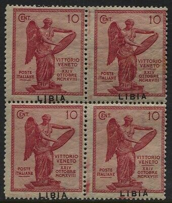 Libia / Libya Sc #34 - 10c MH/MNH Block of 4 With Dropped Overprint Variety