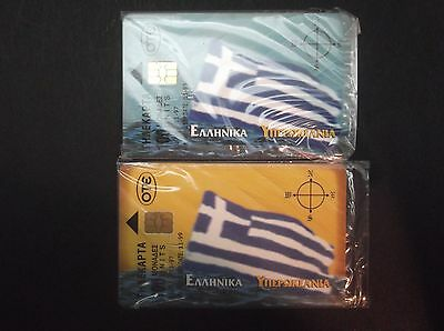 GREECE Hel. Transoceanic Ships 3 collector's cards 15-16 tirage 13000 11/97 MINT