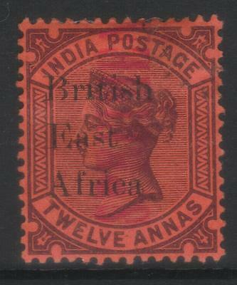 BRITISH EAST AFRICA 1895-1896 OPTD SG58a USED BR1TISH OPTD FLAW CAT £950