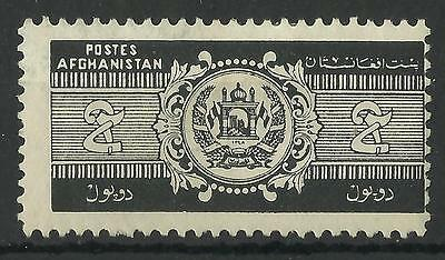 Afghanistan Coat-Of-Arms Newspaper Stamp Mint