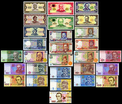 UKRAINE SET 28 BANKNOTES '20 YEARS OF CURRENCY REFORM' 2016 Unc