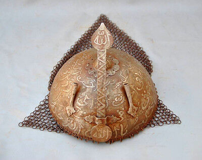 Old Indo Persian Mughal Islamic Quran Calligraphy Engraved Khula Khud Helmet Top
