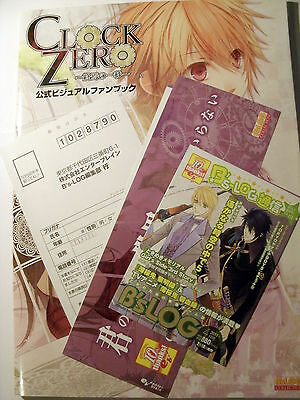 Artbook CLOCK ZERO Shuuen no ichibyo visual book Anime Manga Art works Obi