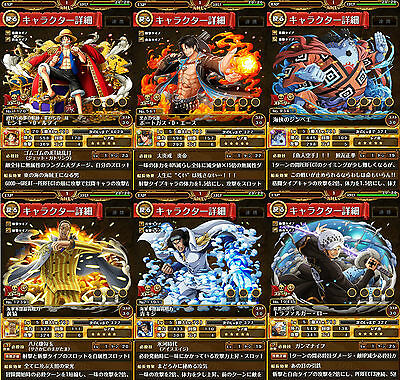 One Piece Treasure Cruise Japanese Multiple Legends New Accounts