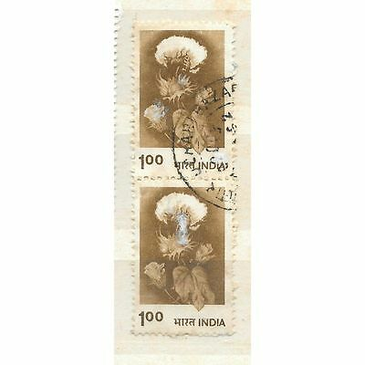 Pair of stamps - India 1979 Definitives 1r Cotton Plant