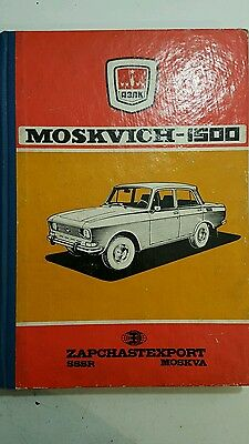 Vintage Moskvich 1500 Book Car 1974 Multi Languages Catalog Spare Parts