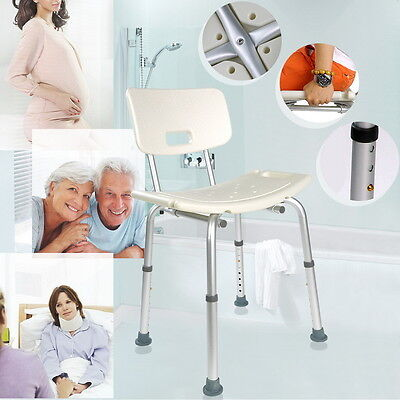 Adjustable Bath Shower Seat Chair Stool Bench With Back Rest  White UK FREE SHDM