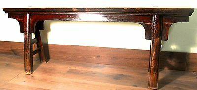 Antique Chinese Bench (3200) Ming Style, Circa 1800-1849